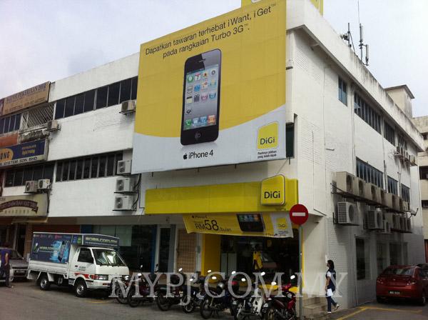 DiGi Centre, SS2 | My Petaling Jaya