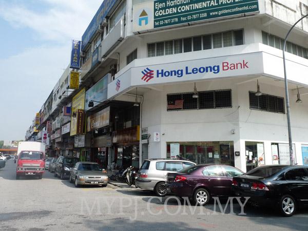 Hong Leong Bank SS 2 Branch, PJ