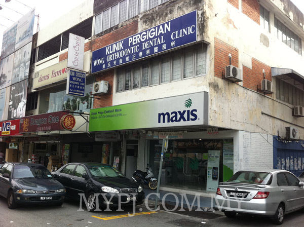 Maxis Exclusive Partner (MEP) One To One Communication Sdn Bhd SS2