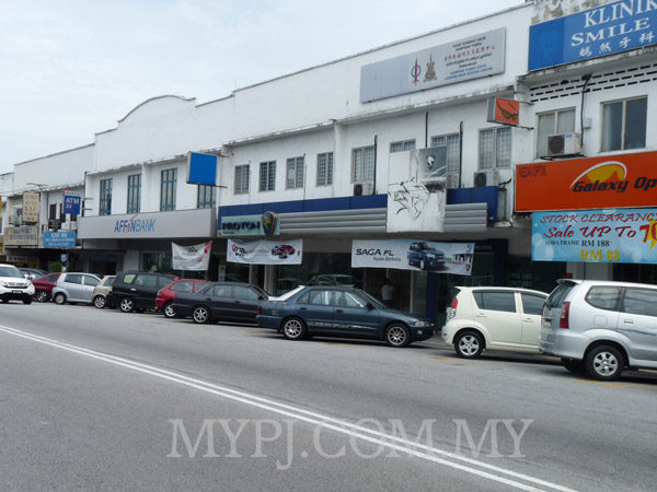 AFFIN Bank Next To Proton Edar Showroom Along Jalan 21/12