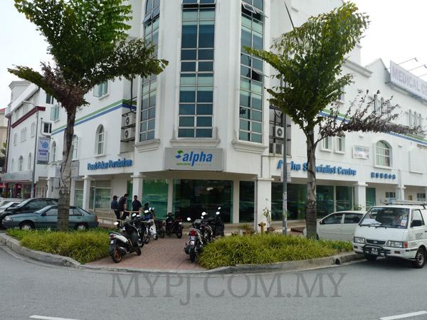 Alpha Specialist Centre Dataran Sunway, Kota Damansara PJU 5