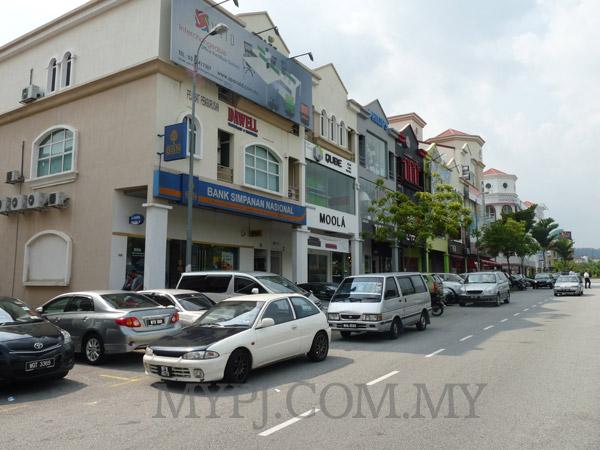 BSN Kota Damansara Branch View Along Jalan PJU 5/3