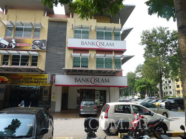 Bank Islam Kelana Jaya Branch, SS6, PJ