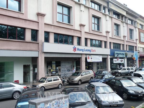 Hong Leong Bank SS 23 Branch, Taman SEA
