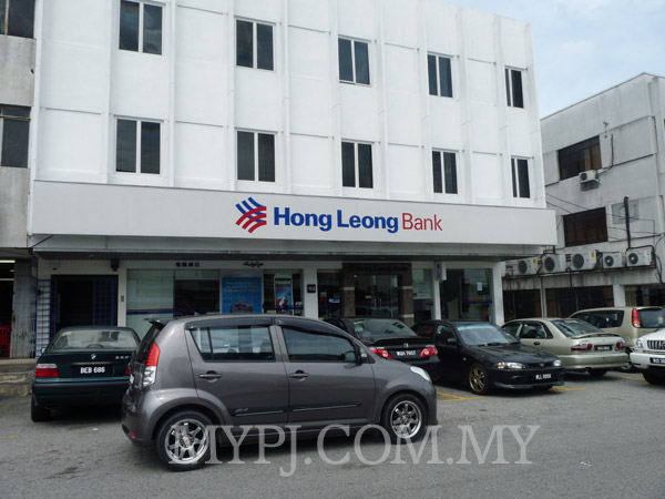 Hong Leong Bank Taman Paramount As Seen Along Jalan 20/16A