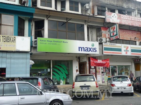 Maxis Exclusive Partner (MEP) Ericom Sdn Bhd, PJ Old Town