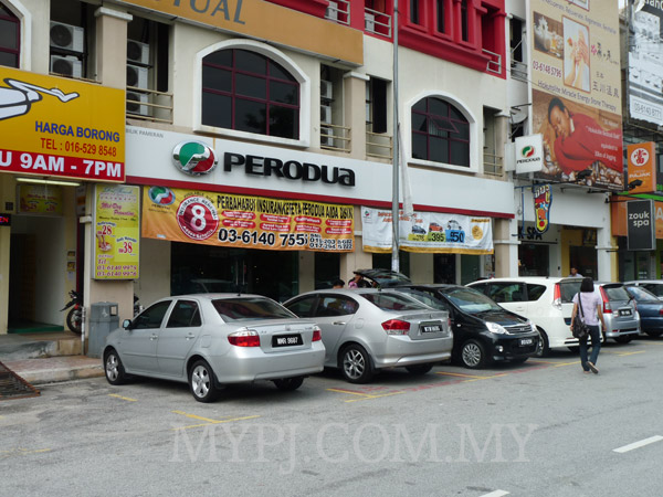 Perodua Showroom Kota Damansa At Middle Section of Jalan PJU 5/8