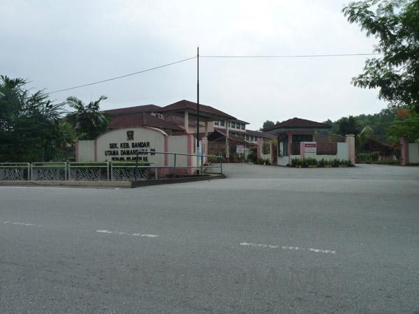 Sekolah Kebangsaan (SK) Bandar Utama Damansara 2, SS 21, Petaling Jaya