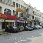 Some Shop Lots Along Jalan PJU 5/3