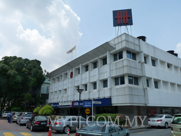 UOB Jalan Tengah (PJ State / PJ New Town) Branch, Section 52, Petaling Jaya