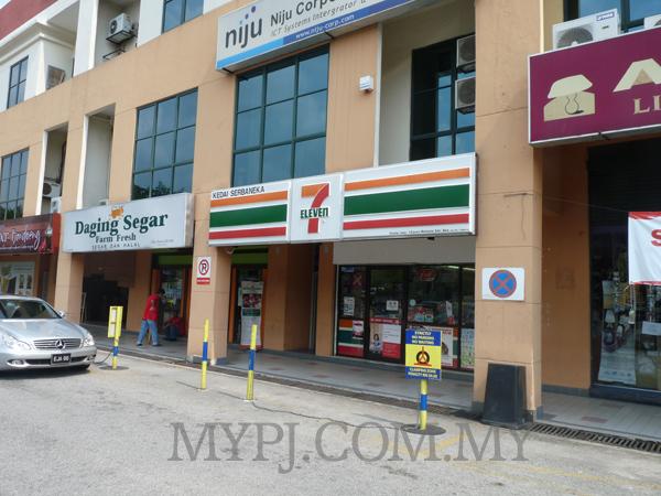 7-Eleven Kelana Jaya (Parkview) in Jalan SS 6/2, Kelana Jaya