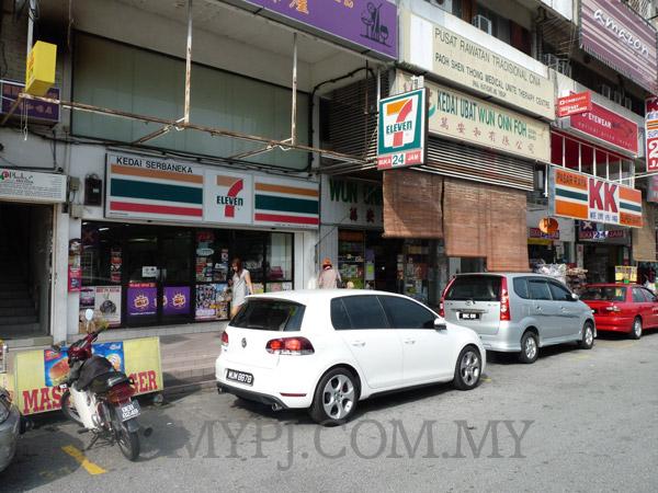 7 Eleven SS 2 Store (#0198) in Jalan SS 2/67, Petaling Jaya