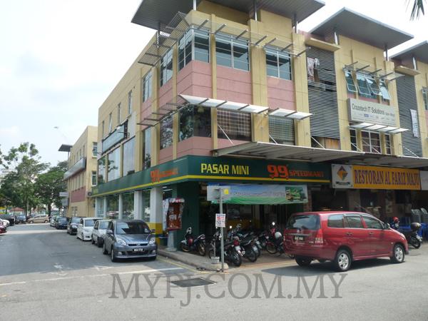 99 Speedmart Mini Market at Dataran Glomac in SS 6, Kelana Jaya, Petaling Jaya