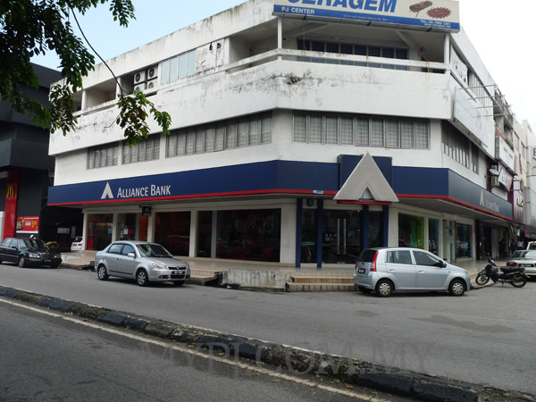 Alliance Bank SS 2 Branch in Petaling Jaya