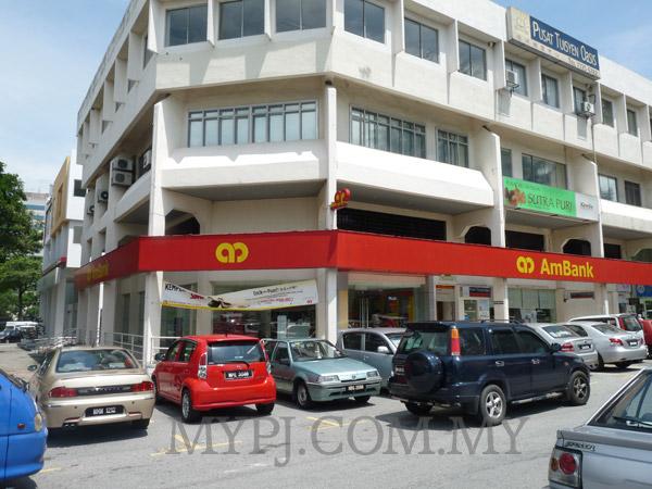 AmBank Damansara Utama Branch in Damansara Uptown, SS 21, Petaling Jaya