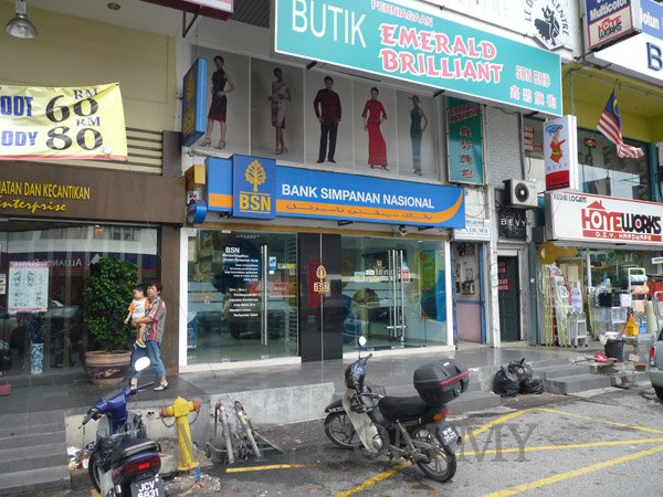 BSN (Bank Simpanan Nasional) SS 2 Branch, Petaling Jaya