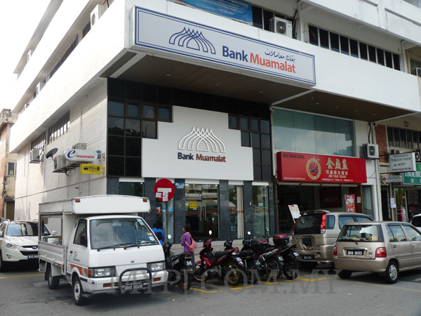 Bank Muamalat SS 2 Branch in Petaling Jaya