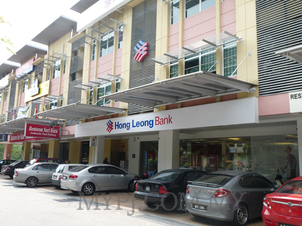 Hong Leong Bank Kelana Jaya Branch in SS 6, Petaling Jaya