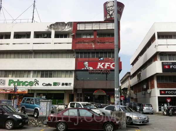 KFC Kentucky Fried Chicken in SS 2, Petaling Jaya