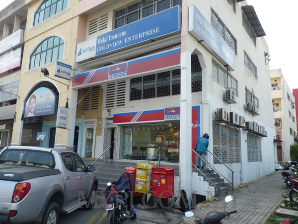 Post Office Damansara Jaya in SS 22, Petaling Jaya