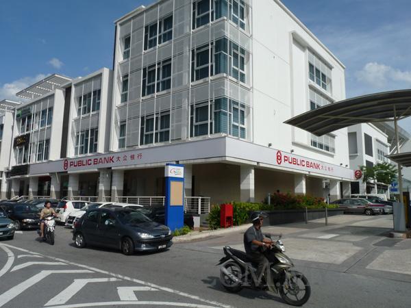 Public Bank Kota Damansara Branch in Dataran Sunway, PJU 5, Petaling Jaya