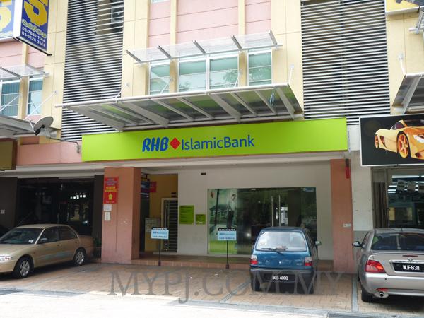 RHB Islamic Bank Kelana Jaya (Dataran Glomac) Branch in SS 6, Petaling Jaya