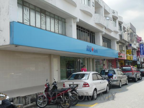 RHB Taman Megah Branch in SS 24, Petaling Jaya