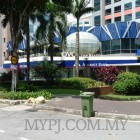 Alliance Bank Damansara Uptown Branch in SS 21, Petaling Jaya