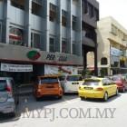 Perodua Showroom Damansara Utama (Uptown) in SS 21, Petaling Jaya