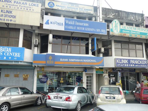 BSN Jalan Othman Branch PJ Old Town