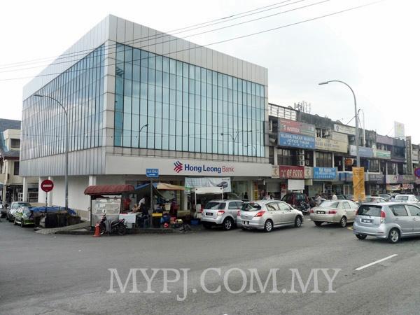 Hong Leong Bank Petaling Jaya Branch