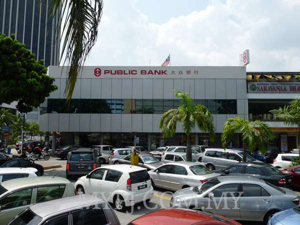 Public Bank, PJ New Town Branch, Section 52