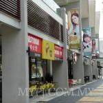 Restaurants At SStwo Mall