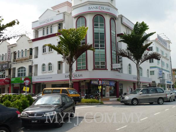 Bank Islam Kota- Damansara Branch, Dataran Sunway, PJU 5