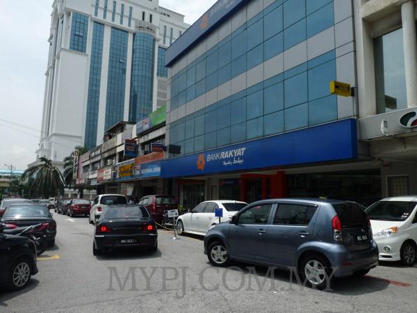 Bank Rakyat PJ State Branch, Section 52, Petaling-Jaya