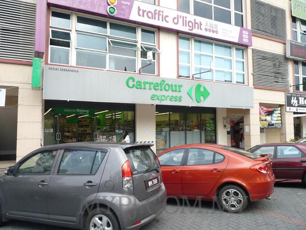 Carrefour Express Pelangi Utama Outlet , PJU 6A, Petaling Jaya
