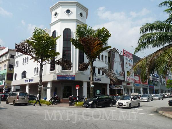 EON Bank Dataran Sunway Branch in Kota Damansara
