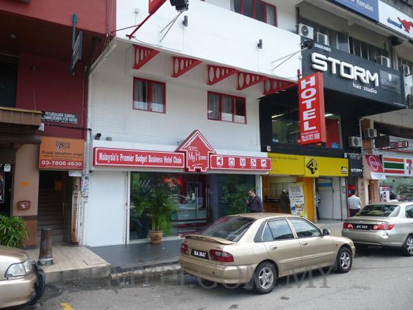 My Home Hotel SS 2, Petaling Jaya