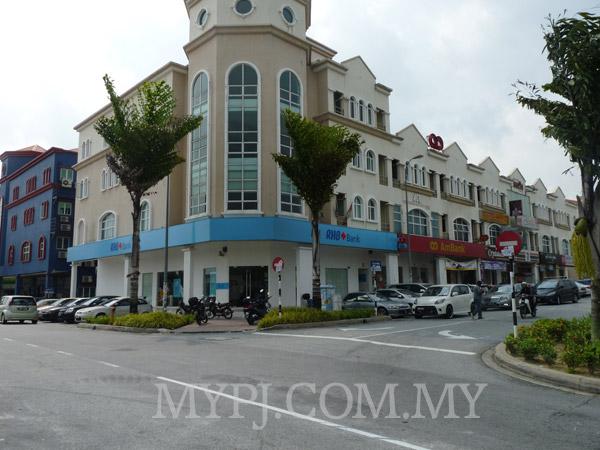 RHB Kota Damansara Branch, Dataran Sunway, PJU 5, PJ