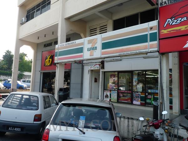 7-Eleven Damansara Jaya Store at Jalan SS 22/19 in SS 22, Damansara Jaya, Petaling Jaya