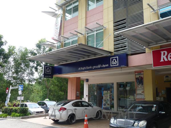 Al Rajhi Bank Kelana Jaya Branch At Dataran Glomac In SS 6, Petaling Jaya